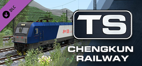 Chengkun Railway: Hanyuan – Puxiong Route Add-On is nu beschikbaar